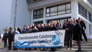Coordinamento-acqua-pubblica