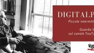 digitalpoiesis1