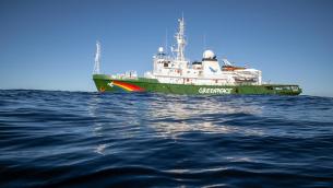 Esperanza in the Indian Ocean