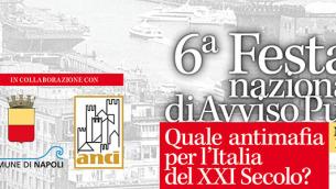 avvisopubblico_festanazionale2015_napoli12-13novembre_banner-1024x300