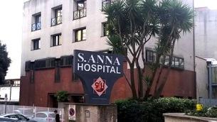 catanzaro-ospedale-santanna-ingresso
