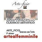 locandina-mostra-arteficio-artealfemminile
