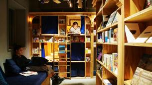 Il Book and Bed di Tokio