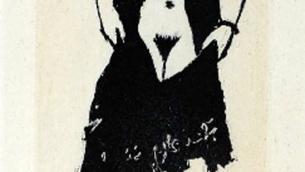 Pablo Picasso: «Célestine»